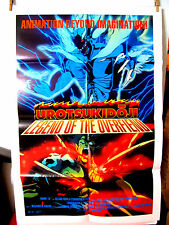 Urotsukidoji:Legend of the Overfiend Orig.US 27x41 movie poster super rare Manga