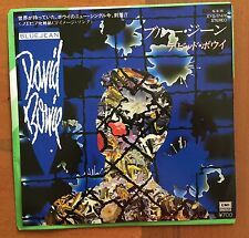 "DAVID BOWIE - Blue Jean / Dancing With The Big Boys JAPAN 7"" EYS-17476 EX"