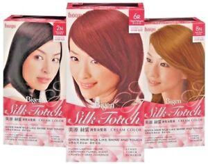 Bigen Hair Color, Silk Touch, #2N, 3N, 5B, 5C, 5V, 5P, 6R, 6N, 7R, 8N.(NEW)