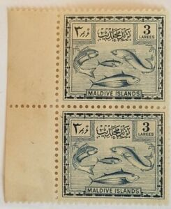 Maldives Stamps 1952 Scott #29 MNH small gum disturbance Fish