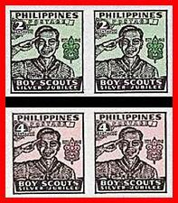 PHILIPPINES 1948 BOY SCOUTS imperf PAIRS SC#528-29 MNH  (D01)