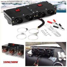 12V 150W / 300W Adjustable 4-hole car portable heating dryer Defrosting demister
