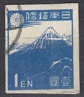 Japan Briefmarke gestempelt 1y Berg Gebirge Vulkan Landschaft Zeichnung / 1412