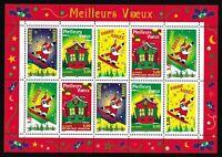 Bloc Feuillet 1998 N°21 Timbres France Neufs - Meilleurs Voeux