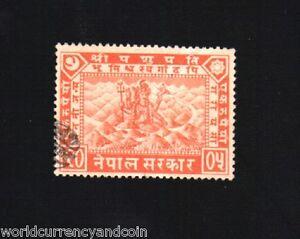 NEPAL 1 RUPEE BS 2005 SG59 1949 PASHUPATI MOUNTAIN SCARCE NEPALESE USED STAMP