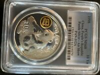 1998 China Panda  Air Show PCGS MS68 Pure Silver 10 Yuan Coin