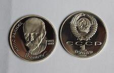 RUSSIE-URSS : 1 Rouble 1990 125 ans Naissance Yanis Rainis Russia Russland CCCP