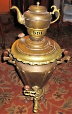 "Antique IMPERIAL Russian large 21"" Samovar/самовар 1880s-TULA-BATASHEV & Teapot"