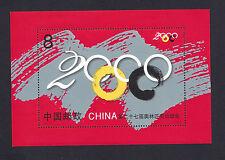 (MNHCN014) CHINA 2000 Olympic Games Sydney Stamp Sheet MNH