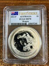 2012 AUSTRALIA LUNAR YEAR OF THE DRAGON $1 1 OZ SILVER PCGS MS70 FIRST STRIKE