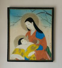 Antique Japanese Original Watercolor Painting Madonna and Child Cherryblossom