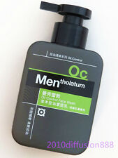 Mentholatum for Men Oil Control Cleansing Face Wash With Tea Tree Oil 150ml