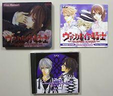 VAMPIRE KNIGHT Moonlight Drama CD Pack official matsuri hino anime