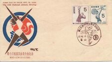 Japan 1958 FDC 13th Athletic Meeting special pmk