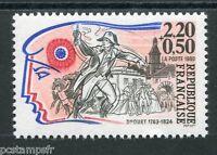 FRANCE  1989, VARIETE lettre R COUPE, timbre 2569, DROUET, neuf**