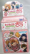 "Pita! Deforme - ""Cardcaptor Sakura: Clear Card"" Acrylic Keychain"