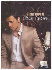 Nikos Vertis - Mono Gia Sena (Deluxe Edition CD + DVD + Booklet)