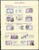 Swan Island Collection Of 13 Various Postmark Stamps