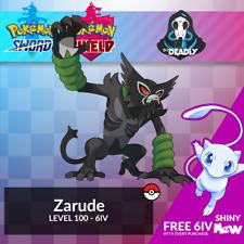 Pokemon Sword Shield   Zarude + FREE Shiny MEW 🚫DON'T BUY🚫‼️WATCHLIST ONLY‼️