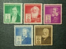 Us 5 Mint Nh Og Stamps Sc # 889-893