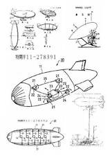 Zeppelin Airships Japan, 260 Patents, 1000 Pages
