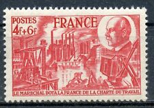STAMP / TIMBRE FRANCE NEUF N°608 ** CHARTE DU TRAVAIL