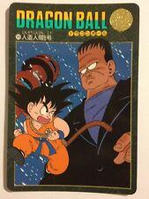 Dragon Ball Visual Adventure 99