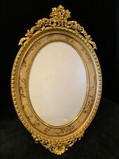 Very Fine Large Oval Gilt Dore' Bronze French Antique Photo Picture Frame