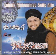 LABAIK MUHAMMAD (S.A.W) SALLE ALA  - NEW ORIGINAL NAAT CD - FREE UK POST