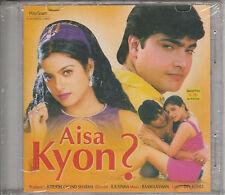 aisa kyon /universal cd /india made