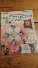 QUILT COLLECTION FOR BABY BUNNY SHEEP CHICKEN HORSE PATTERN FREE SHIPPING