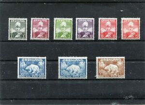 Greenland 1938-1946Chritian X polar bear CV 32$