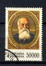 Ukraine 1995 SG#124 Mykhailo Hrushevskyi Used #A26511