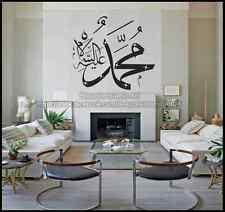 Islamic Wall Art & Crystals Vinyl Calligraphy Wall Sticker - Muhammad s.a.w