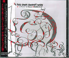 IN HIS OWN SWEET WAY Dave Brubeck Tribute oop Jpn CD!