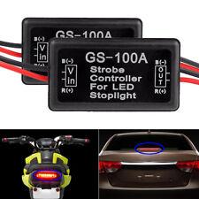 Pair Car Flash Strobe Controller Box Flasher Module LED Brake Stop Light GS-100A