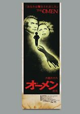 THE OMEN horror ART PRINT JAPANESE MOVIE POSTER RETRO Damien 666