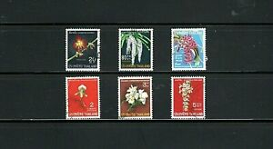 Thailand -- flowers -- 6 diff used from 1967 -- cv $20.85