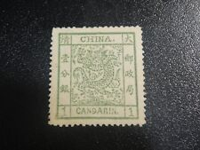 CHINA 1882 Sc#4 1c Large Dragon Original Gum Mint NH XF