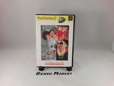 HAJIME NO IPPO VICTORIOUS BOXERS CHAMPIONSHIP VERSION PS2 GIAPPONESE COMPLETO