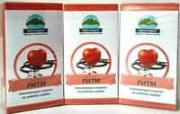 Baikal2020 herbal tea for the heart blood vessels from hypertension antistress