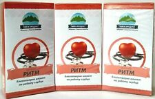 1x3 organic medicinal herbal tea FOR the HEART from Russia on lake Baikal 20 pac
