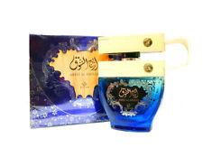 AREEJ AL SHOUQ ARABIAN SWEET CITRUS WOODY MUSKY EDP PERFUME SPRAY 100ML BY AJYAD