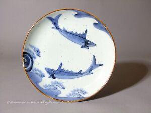 A Fine Blue & White Arita (Ko-Imari) Porcelain Dish With Ayu Sweetfish, Mid Edo
