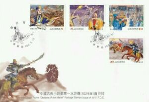 [SJ] Chinese Classic Novel Outlaws Of The Marsh Taiwan 2013 Hero character (FDC)