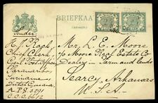 SURINAME PARAMARIBO CHIEF CLERK OCTOBER 30 1909 UPRATED AD CARD TO PEARCY AR USA
