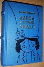 Livres anciens et de collection miniatures en russe