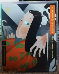 Gate of Hell - The Criterion Collection Blu-ray (Region A)