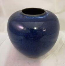 Asian Antique Blue Porcelain Vase