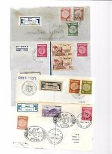 ISRAEL-8 later coins(mixed) registered covers; nice